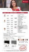 瑞声达助听器聆客2代5系列助听器价格表
