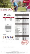 瑞声达助听器聆客2代智隐、LSX61-DRW受话器外置式价格表